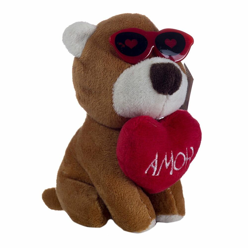 Peluche de perro con corazon 0983-1