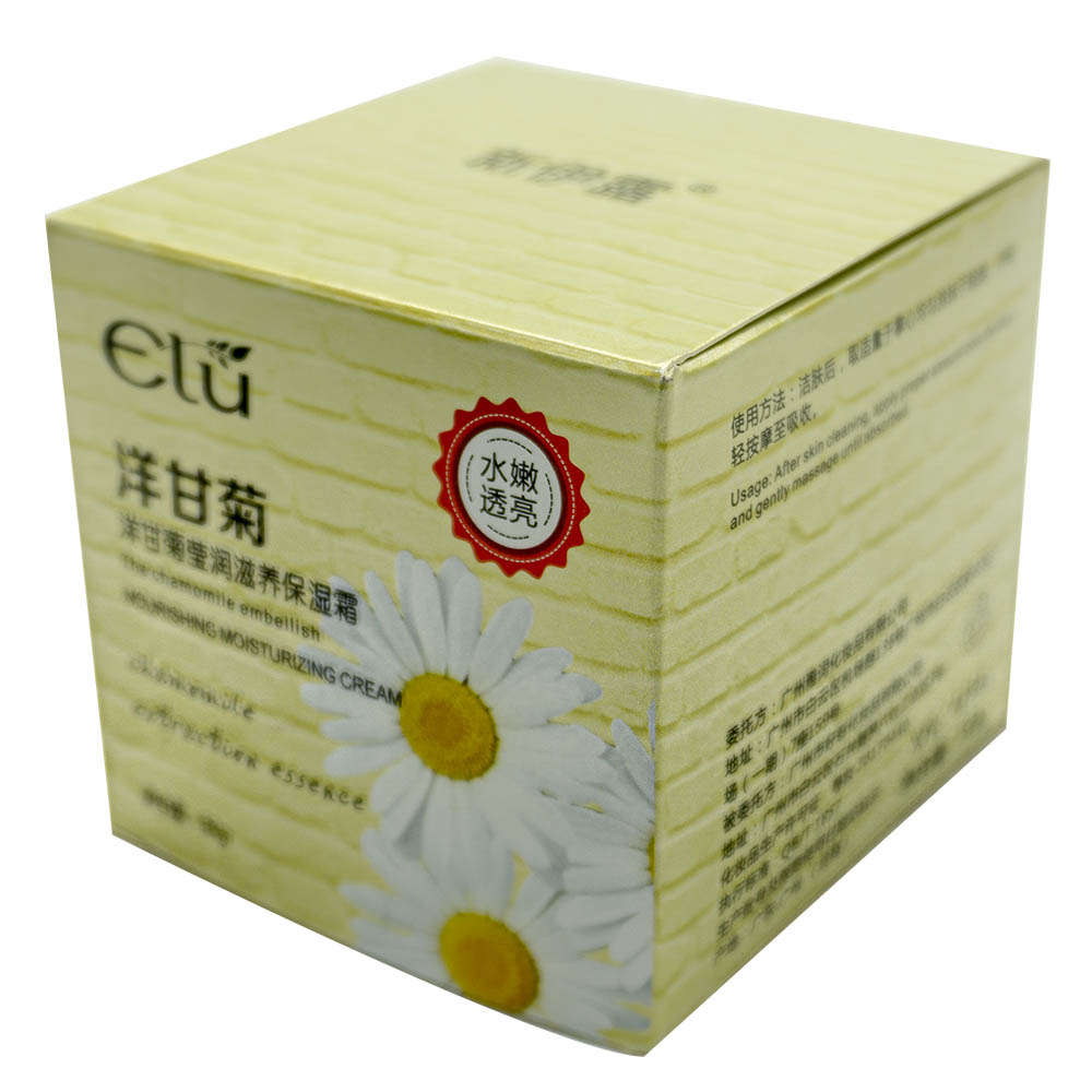 Crema de manzanilla / elu the chamomile embellish / xyl473a