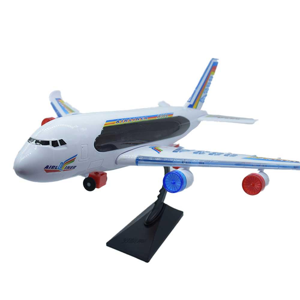 Avion 8610