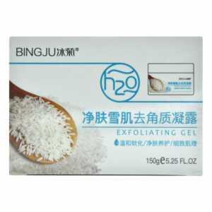 Exfoliante de arroz bj20