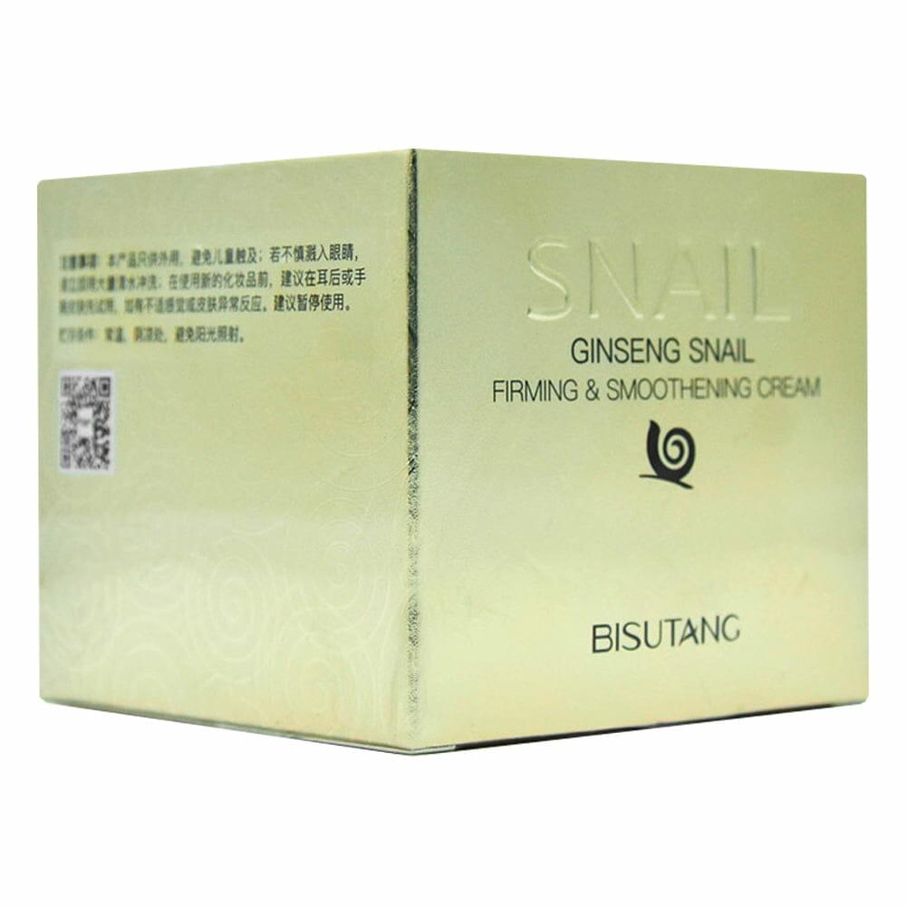 Crema facial bst305