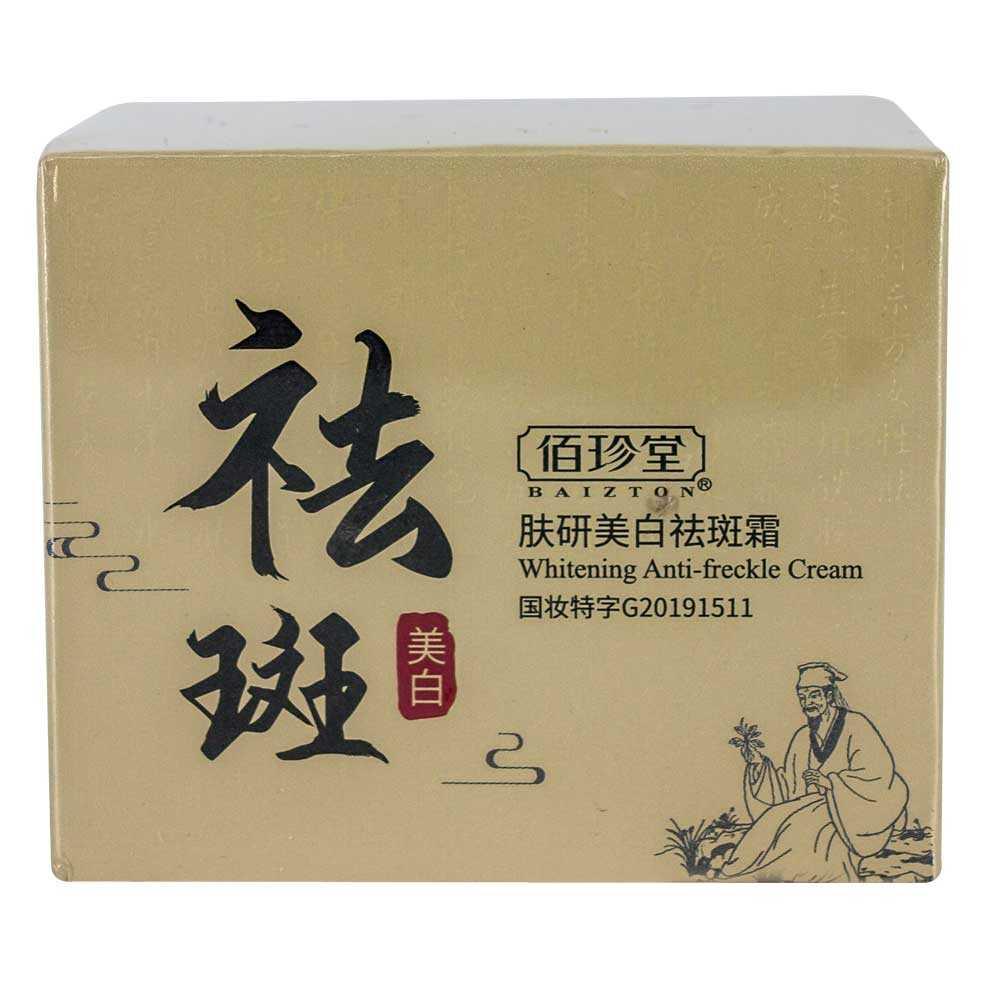 Crema anti-pecas bzt45701