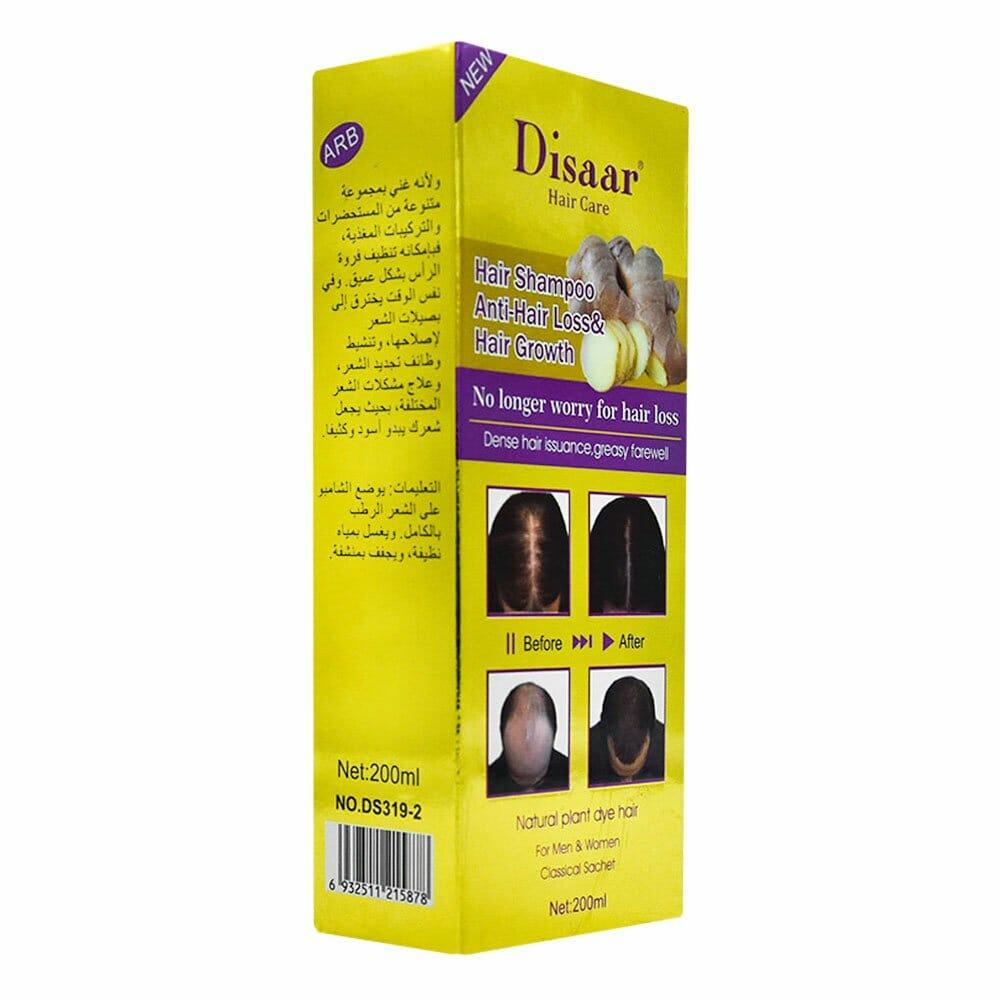Shampoo de gengibre pcra crecer el cabello ds319-2