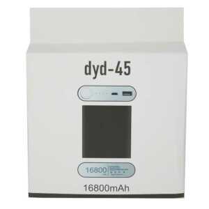 Power bank dyd-45