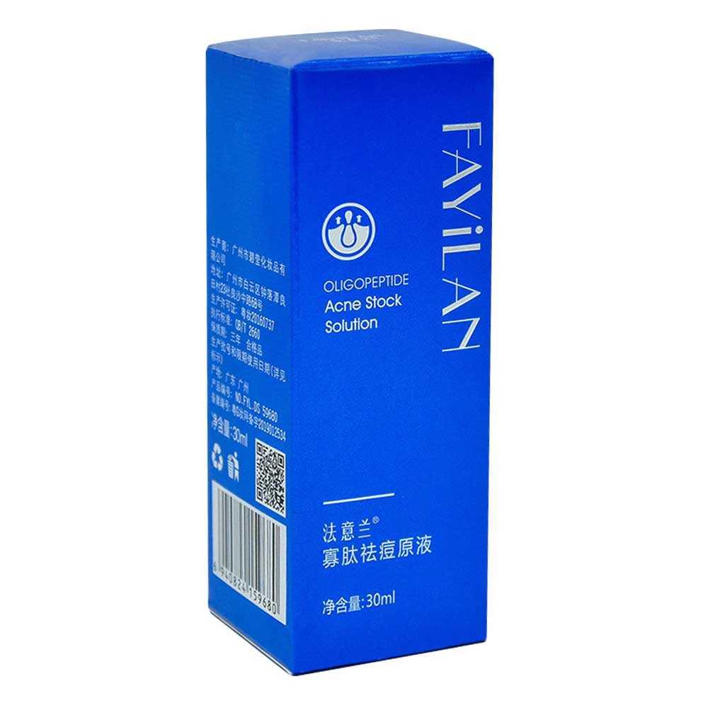 Solucion para quitar el acne fyl59680