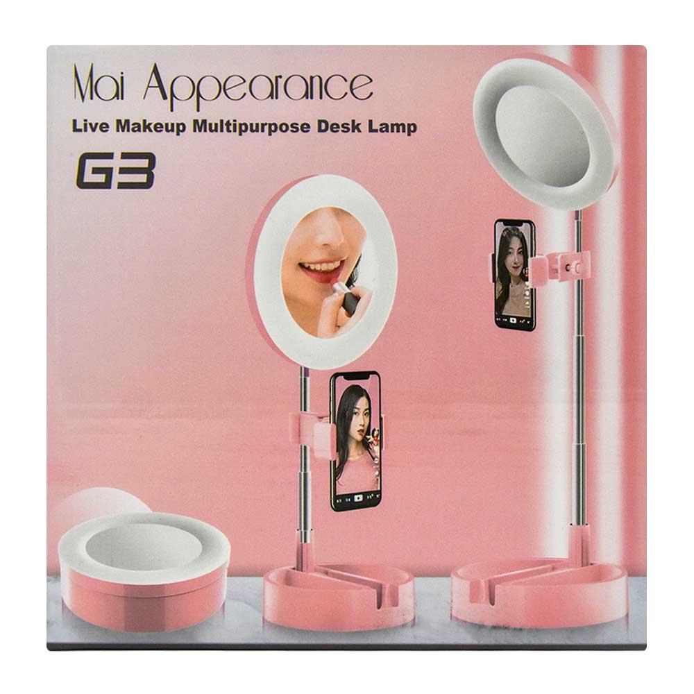 Aro de luz con espejo y soporte para celular g3