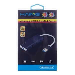 """Hub 4"""" metal 3.0 con 4 puertos h1-0302-u3h kai ping"""