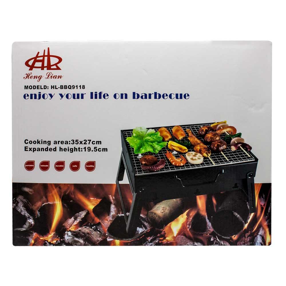 Parrilla portatil / portable barbecue grill / bbq9118