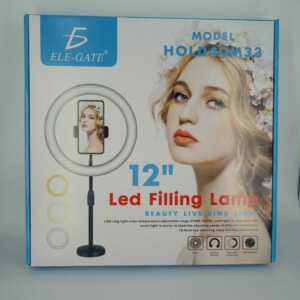 Aro led filling lamp 33 cm 12 pul hold.40.m33