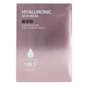 Mascarilla rosa de acido hialuronico 30mil x 10 piezas hyc355