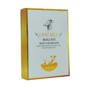 Mascarilla hidratante e iluminadora de leche de cabra lky0025