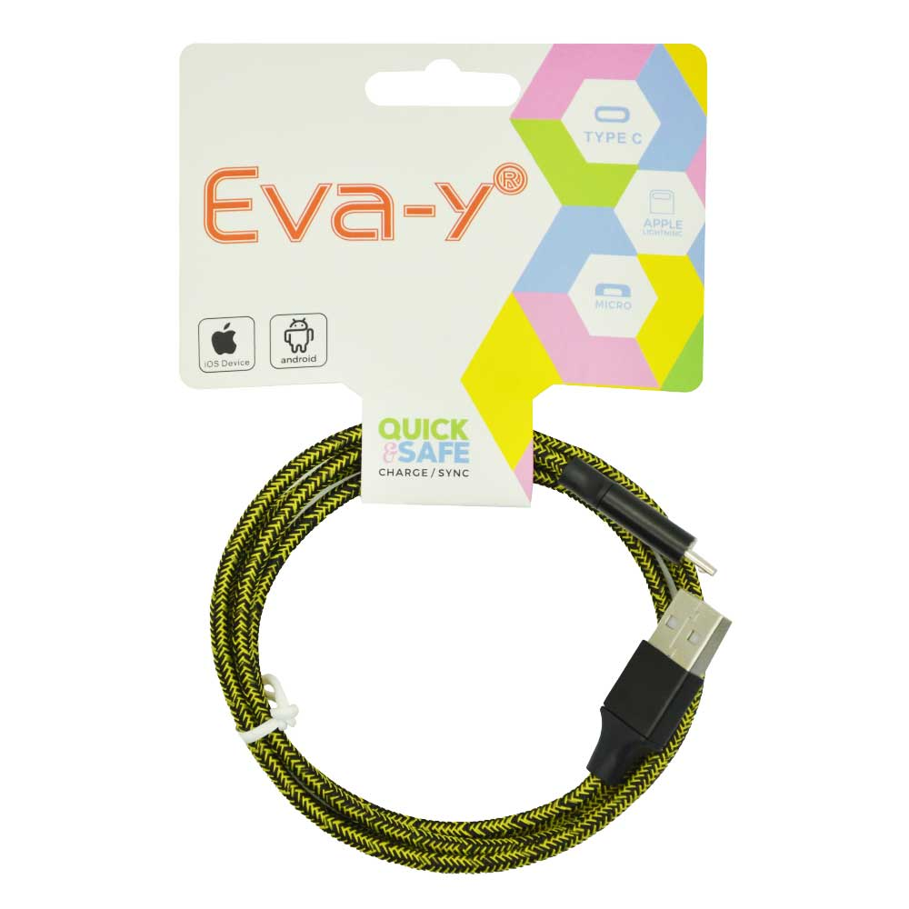 Cable v8 quick safe nylon quick.safe.nylon.v8