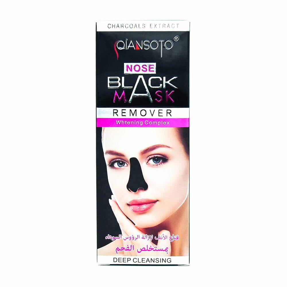 Mascarilla para nariz puntos negros qxt-03752 maquillaje