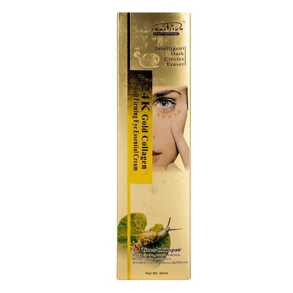 Crema de ojos caracol 24k/24k gold collagen qxt-387