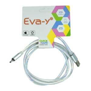 Cable v8 pink quick safe charger quick.safe.pink.v8