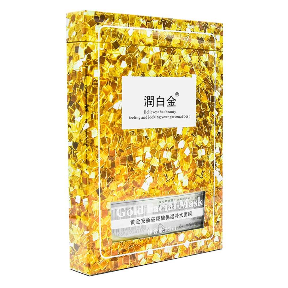 Mascarilla de oro rbj-6545