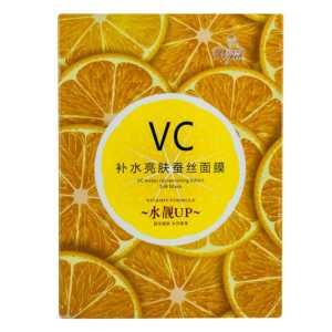 Mascarilla hidratate de naranja suo-11