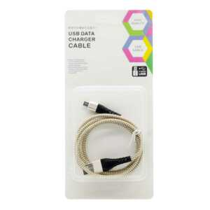 Cable v8 armadura nylon usb.data.nylon.v8