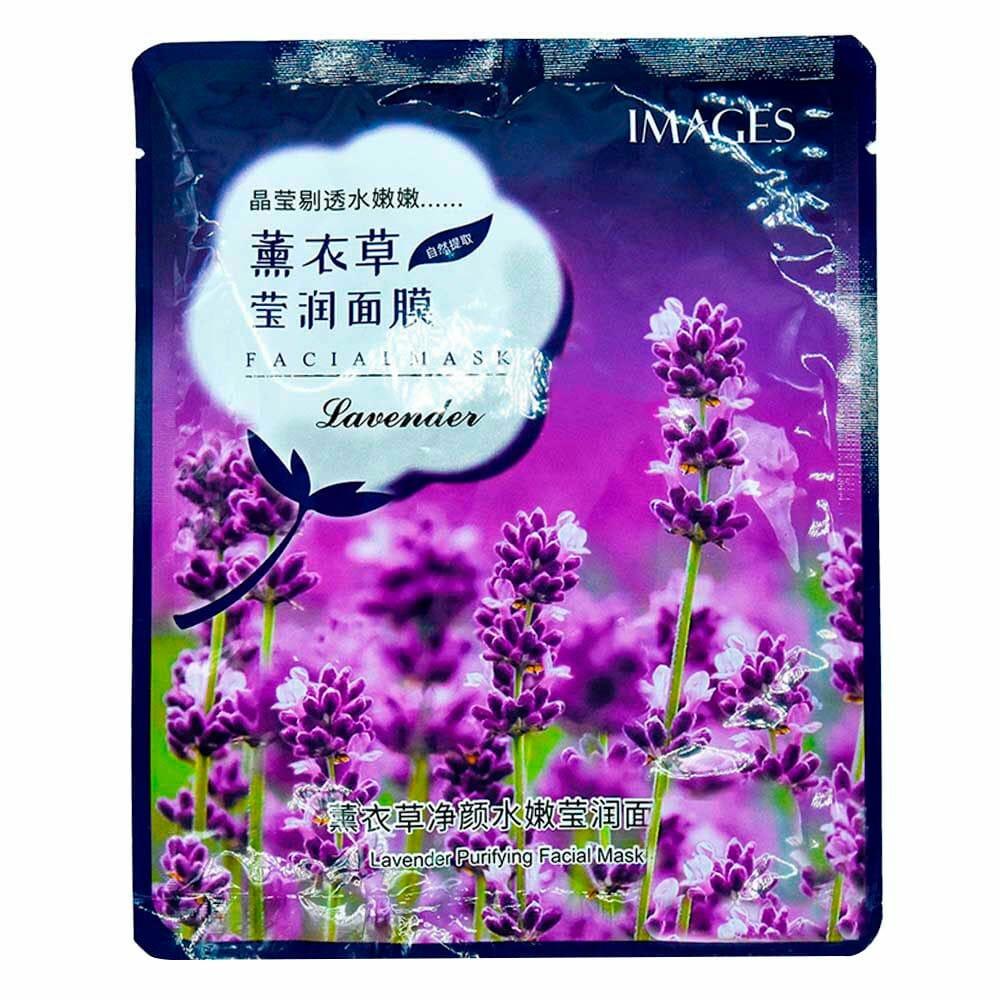 Mascarilla de lavanda / images facial mask lavender / xxm0846