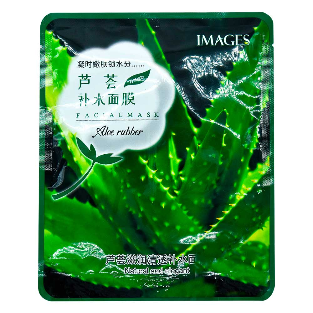 Mascarilla de aloe vera / images facial mask aloe rubber / xxm0853