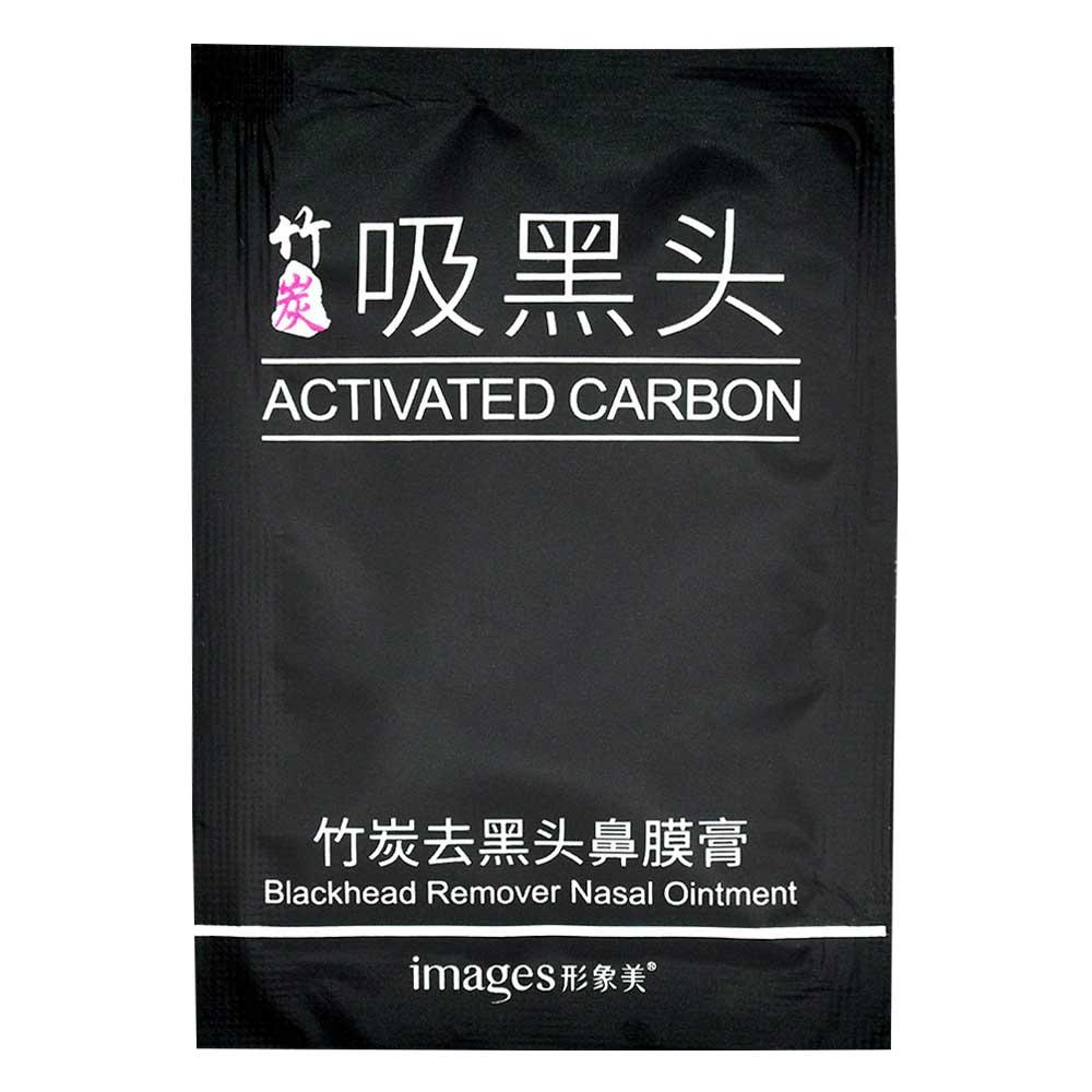 Mascarilla de carbon linea de maquillaje xxm62078 1 pz