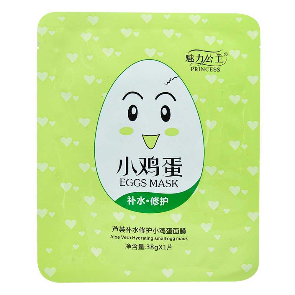Mascarilla hidratante verde de huevo y035a