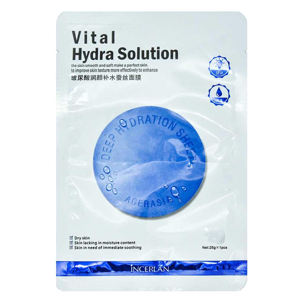 Mascarilla vital hydra solition y:038a