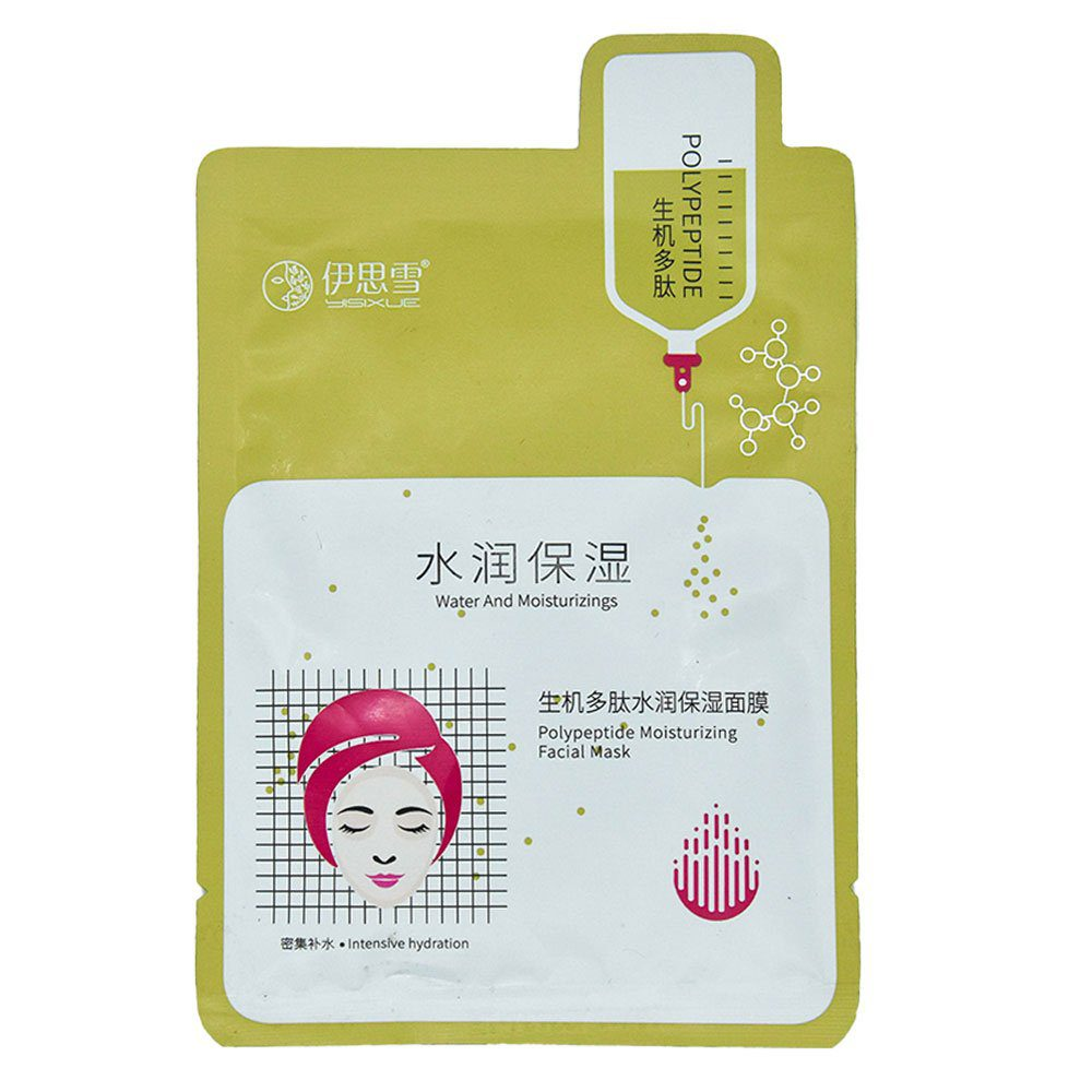 Mascarilla facial / polypeptide moisturizing facial mask y0519