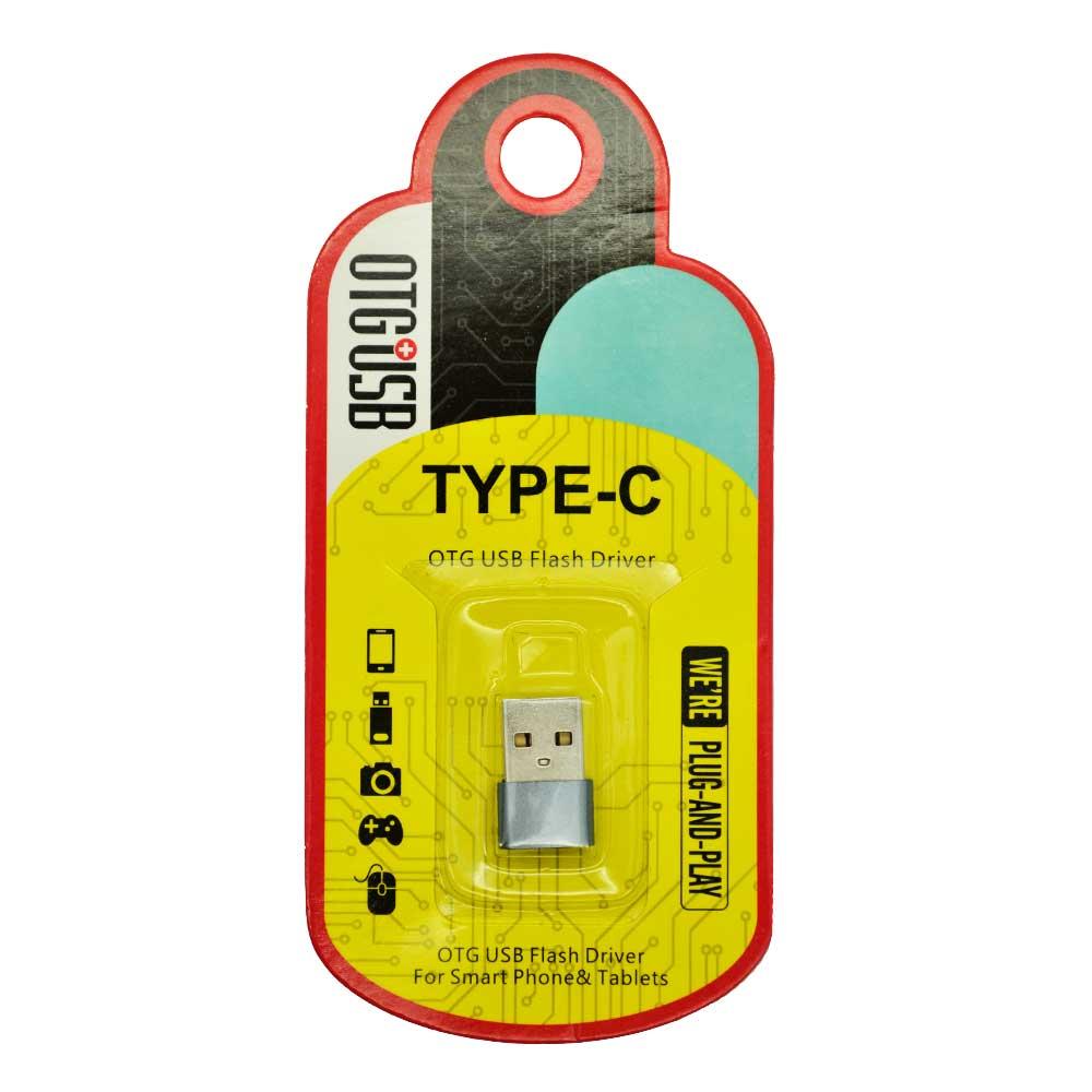 Otg usb a tipo c para telefono y tablets yhl-t6.type-c
