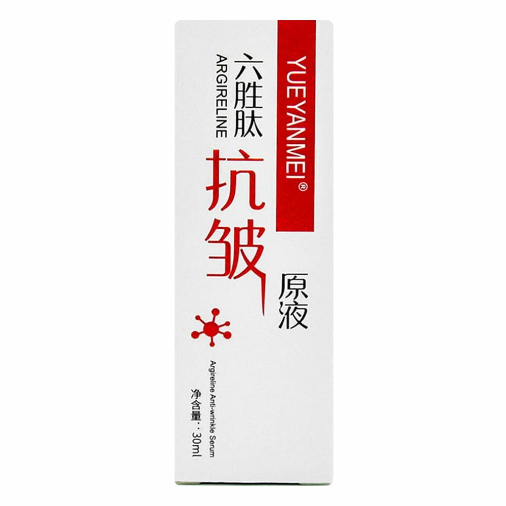 Gotero anti-arrugas yym-9416 maquillaje