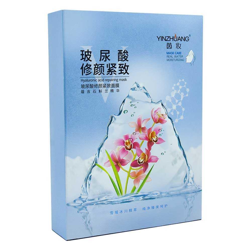 Mascarilla de acido hialuronico yinzhuang yz4170