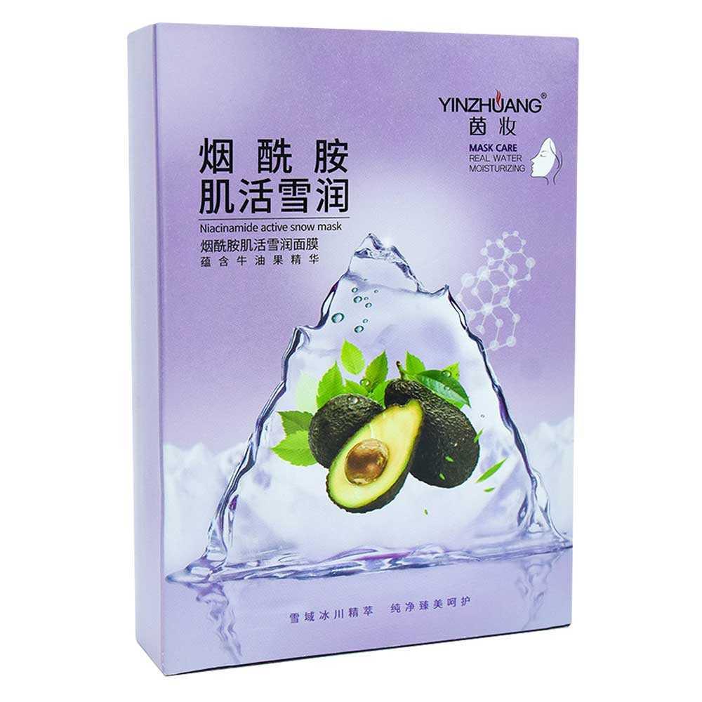 Mascarilla de aguacate revitalizante muscular de niacinamida yinzhuang yz4217