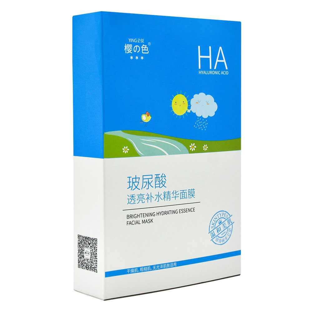 Mascarilla de esencia hidratante translucida de acido hialuronico yzl89341