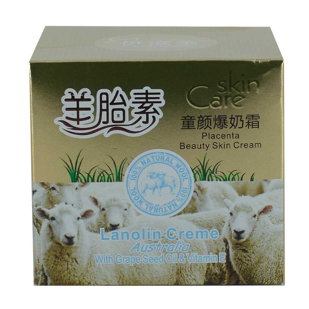 Crema de lanolina / lanolin creme skin care / yzm-15