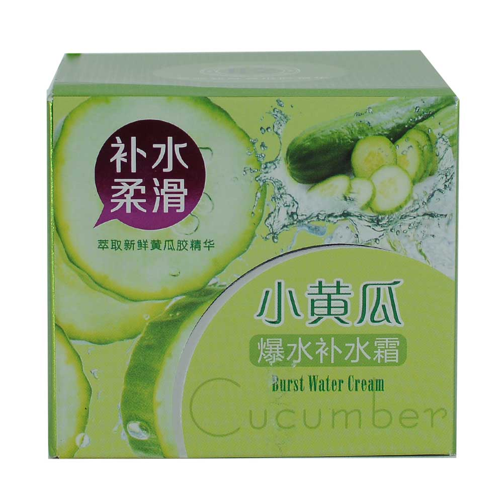 Crema de pepino / cucumber burst water cream / yzm-585