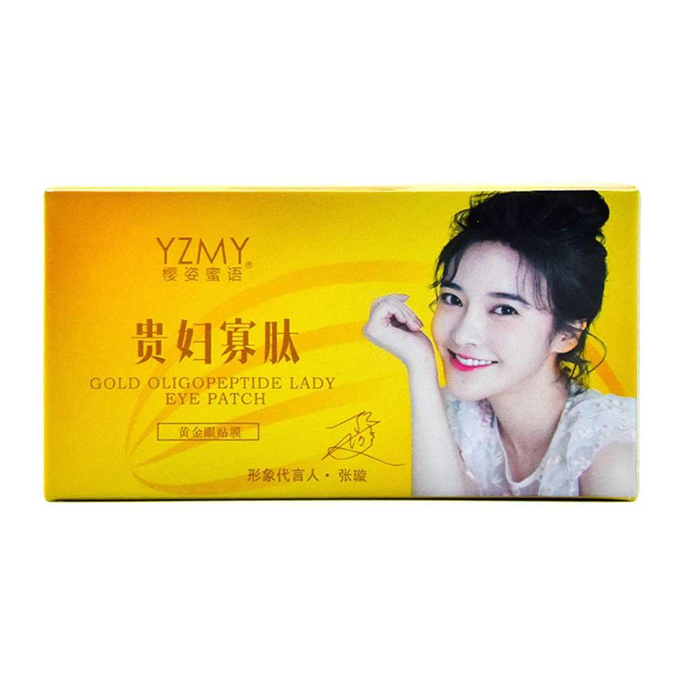 Parche de ojos oro yzmy-9218 maquillaje