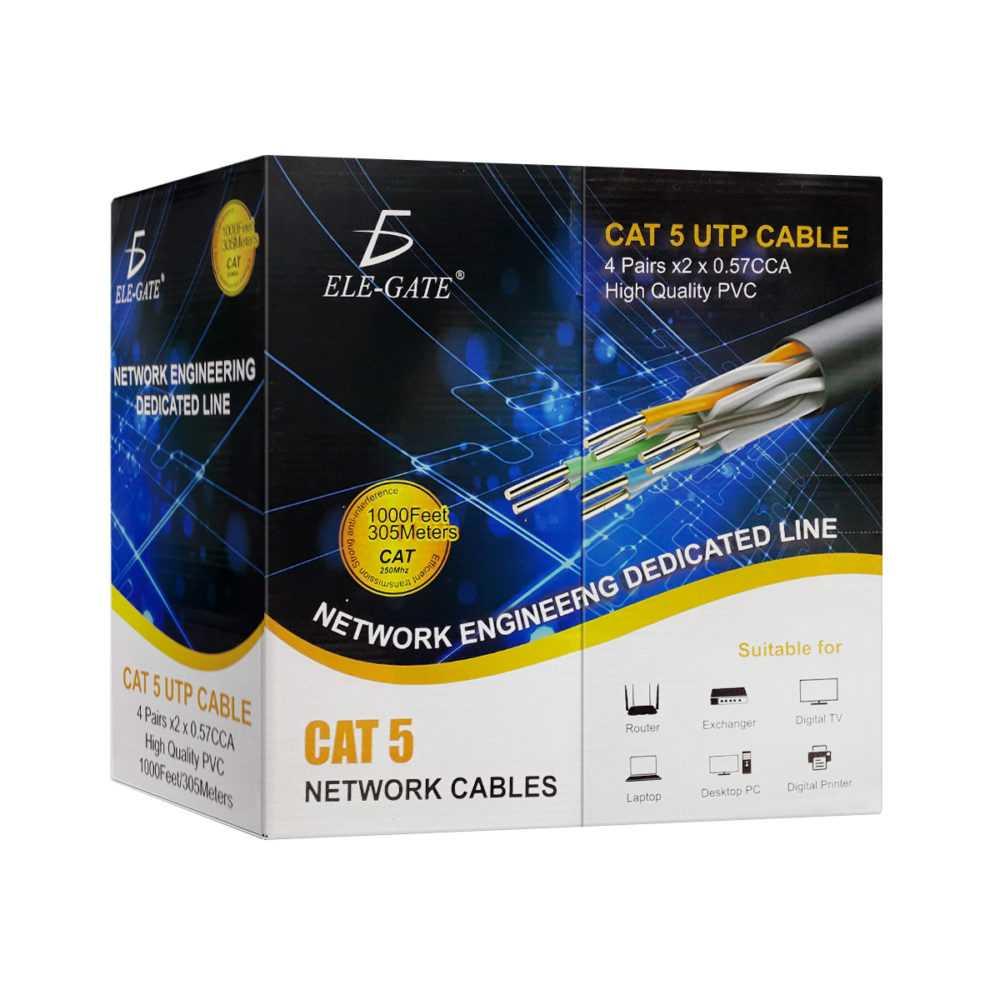 Bobina wi78 cable red utp rj45 cat5e 305 mts